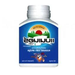 Banner Bright Comprising 20 Amino Acids Essential to the Bod