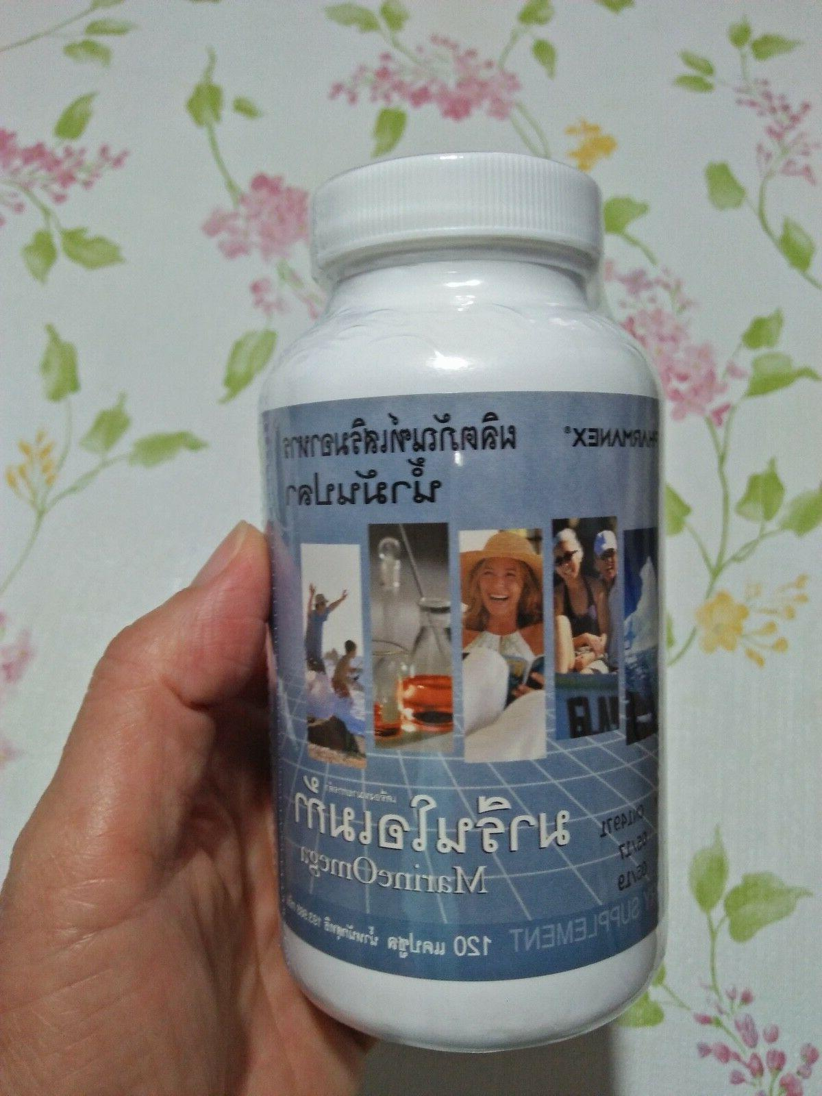 Fish Oil 3 Extract from Sardine Anchovy